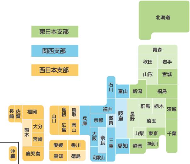 会 員一般社団法人 日本非破壊検査工業会